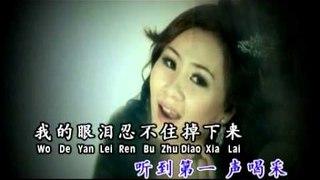 黄晓凤 - 掌声响起