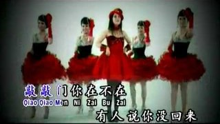 黄晓凤 - 敲敲门