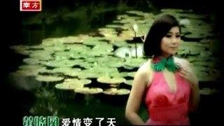 黄晓凤 - 爱情变了天