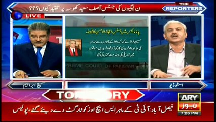 The Reporters 24th April 2017