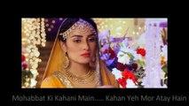 Mohabbat Tumse Nafrat Hai - OST Full video - Ayeza Khan and Imraan Abbas - Geo TV