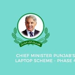 CM Punjab Laptop Scheme