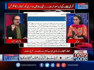 Dr Shahid Masood is Showing the Column of Hamid Mir on Panama Verdict