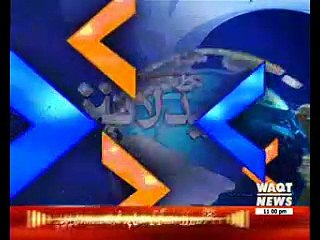 Waqtnews Headlines 11:00 PM 23 April 2017