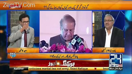 DNA – 24th April 2017