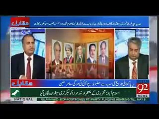 Rauf Klasra revealed IB is not part of JIT against Sharif family all institutes favour Nawaz