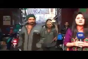 See What Happend With Reporter During Live Interview..