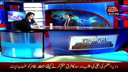 Tonight With Fareeha - 24th April 2017