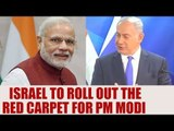 PM Narendra Modi to visit Israel in July first week | Oneindia News