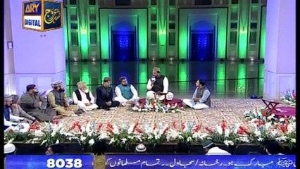 Shab-e-Urooj Special Transmission - Part 4 - 25th April 2017