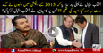 Whom Aftab Iqbal Voted for in general elections
