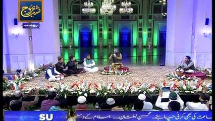 Shab-e-Urooj Special Transmission - Part 6 - 25th April 2017