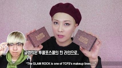 Another Makeup Collection by SSIN! Meet TCFS x SSINNIM Palettes | SSIN [씬님 화장품 또 출시!] 투쿨포스쿨x씬님 콜라보 팔렛트 2종을 소개합니다