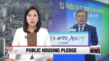 Moon Jae-in pledges more public housing for low-income families