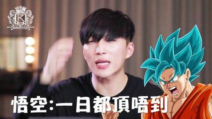 [How To] Gel Your Hair 2 (Men) | RickyKAZAF 핵초보 2탄!! 남자 헤어스타일   RickyKAZAF