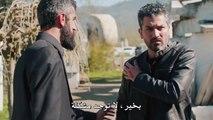 مسلسل الدخيل الحلقة 31 مترجمة للعربية - القسم 1