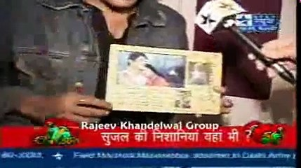 Rajeev Khandelwal _home_On_SBS_  2006  Star news