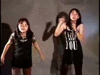 Audiciones - Koda Kumi