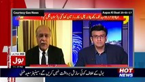 Aamir Liaqat showing exclusive clip of Najam Sethi, something behind the scene
