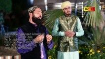 Muhammad Salman Qadri & Qari Muhammad Younas Qadri New Album 2017 Title Naat Aye Sarkar e Madina 0303-0650840