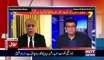 Aamir Liaquat Showing Exclusive Clip Of Najam Sethi