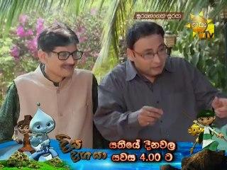 Soorayangeth Sooraya 27/01/2017 - 159