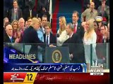 Waqtnews Headlines 12:00 PM 28 January 2017
