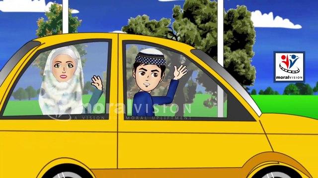 Bismillah song with cartoon character