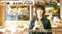 BAGEL FUNS ベーグルファンズ | 松阪牛だけじゃないよドットコム