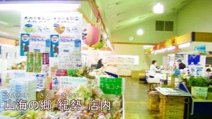 大内山牛乳特約店 松田商店 | 松阪牛だけじゃないよドットコム