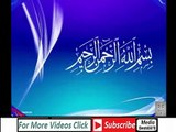 Ameer Hone Ka Wazifa Wazifa For Wealth 7 dane Chawal ka Amal مالدار بن جایں in urdu