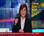 """أمانى الخياط: حديث الشاب الأسوانى عن مصرف """"كيما"""" فيلم من جماعة الإخوان"""