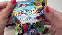 Thomas & Friends Bath Ball Cars 2 Bath Ball きかんしゃトーマス バスボール Bubble Bath
