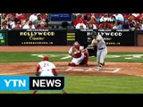 Pirates' Kang Jung-Ho named MLB NL's top rookie for July / YTN
