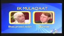 Johnny Lever as Lalu Prasad Yadav - Bhalu Prasad Yadav Meet Gill Bates Ka Dhamaka