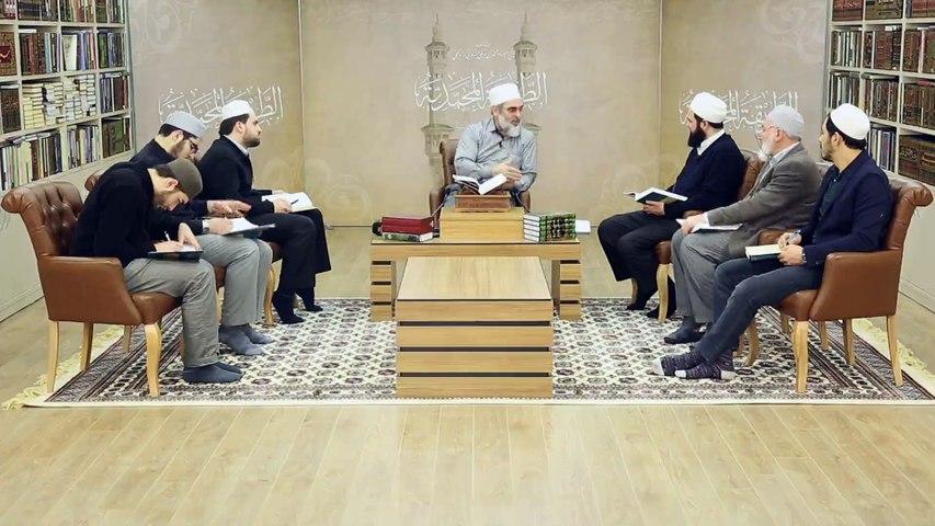 20) Tarikat-ı Muhammediyye Okumaları - Dinde Aşırılık Yoktur [1]