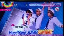 20170127 ZIP! Hey! Say! JUMP 新CM KOSE 日焼け止めサンカット