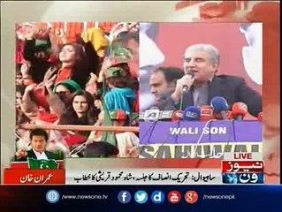Shaikh Rasheed live breaking news