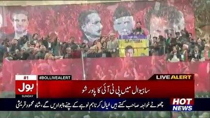 Imran Khan - Sahiwal mein  PTI ka Power Show - Breaking news