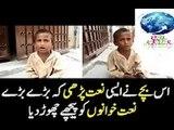 Pakistan Street Talent - Amazing Voice Pakistani Children - Pakistani Child Talent Singing Naat