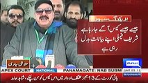 Panama Leaks case will be decided within 15-20 days - Sheikh Rasheed outside Supreme Court