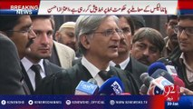 Aitzaz Ahsan Media Talk Outside Supreme Court - 30-01-2017 - 92NewsHD