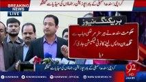 Karachi: opposition leaders  media talk outside sindh assembly - 30-01-2017 - 92NewsHD