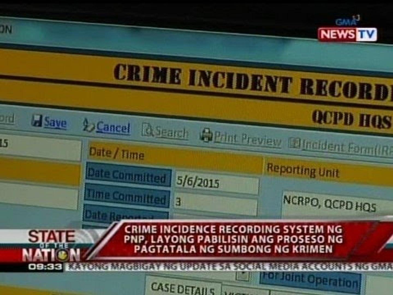SONA: E-blotter, ipapatupad na sa QC police district