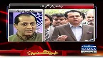 Bilal Qutab response on Talal Ch's personal attacks on Imran Khan on Samaa TV.