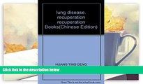 Audiobook  lung disease. recuperation recuperation Books(Chinese Edition) HUANG TING DENG For Ipad