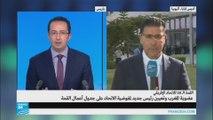 توفيق مجيد عن عودة المغرب للاتحاد الأفريقي