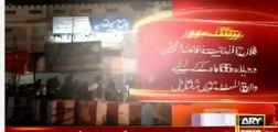Hafiz Ahmad Saeed in Trouble