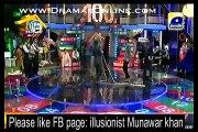 Munawar Khan Gypsy rope haunted house spirit cabinet illusion