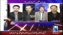 Qazi family is not ready to come in any show, as they are very well off now, they got chain of businesses now ... - Kashif Abbasi